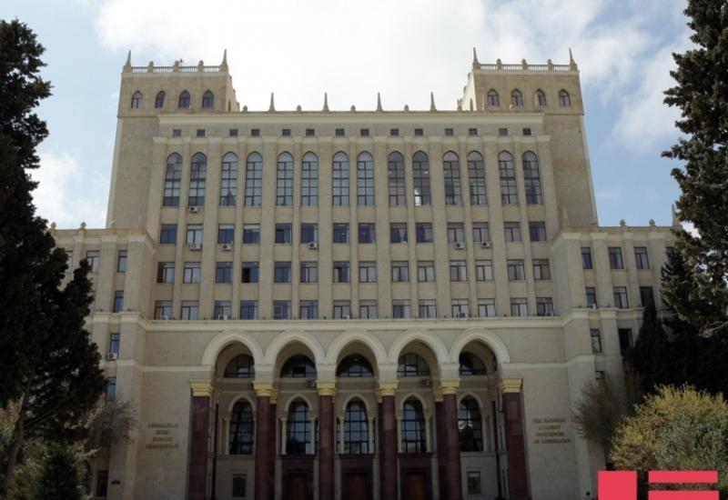 В Азербайджане начинается борьба с псевдонаукой