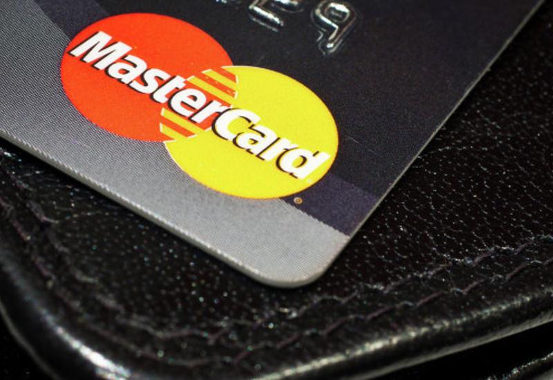 MasterCard о компрометации платежной системы