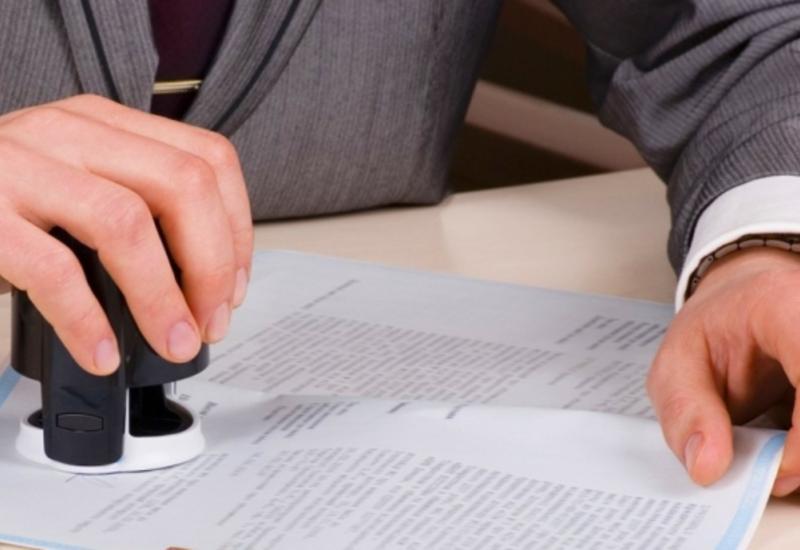 Сокращен срок выдачи сертификата происхождения экспортного товара