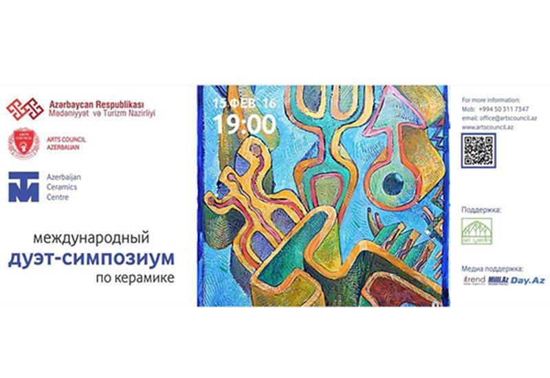 В Баку пройдет Международный дуэт-симпозиум по керамике