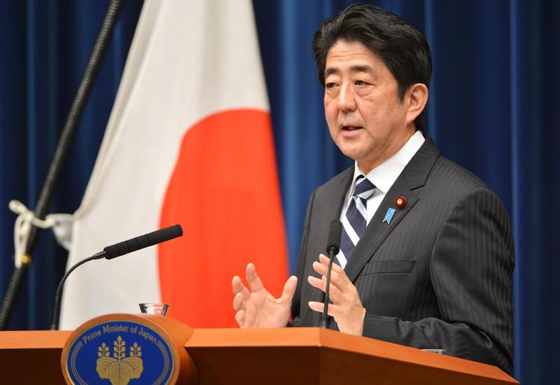 Япония ужесточит односторонние санкции против КНДР