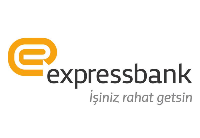 Expressbank опровергает слухи