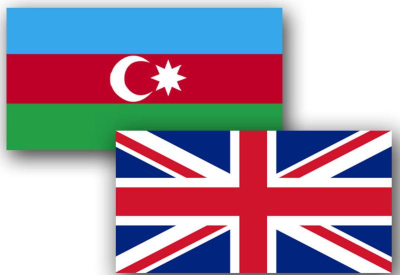 В Лондоне обсудят экономические связи Великобритании и Азербайджана