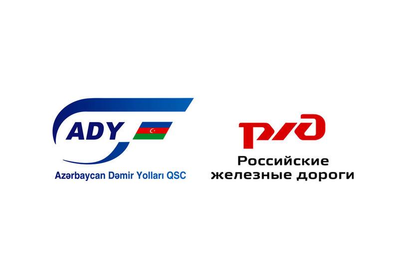 Азербайджан и Россия согласовали тарифы на грузоперевозки