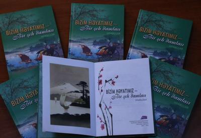 Издан сборник японской поэзии в переводе Эльчина