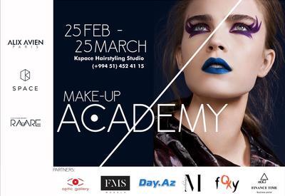 Make-up academy научит вас навыкам визажа