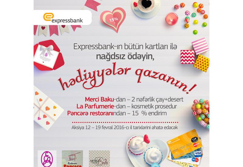 Подарки для всех владельцев карт от Expressbank