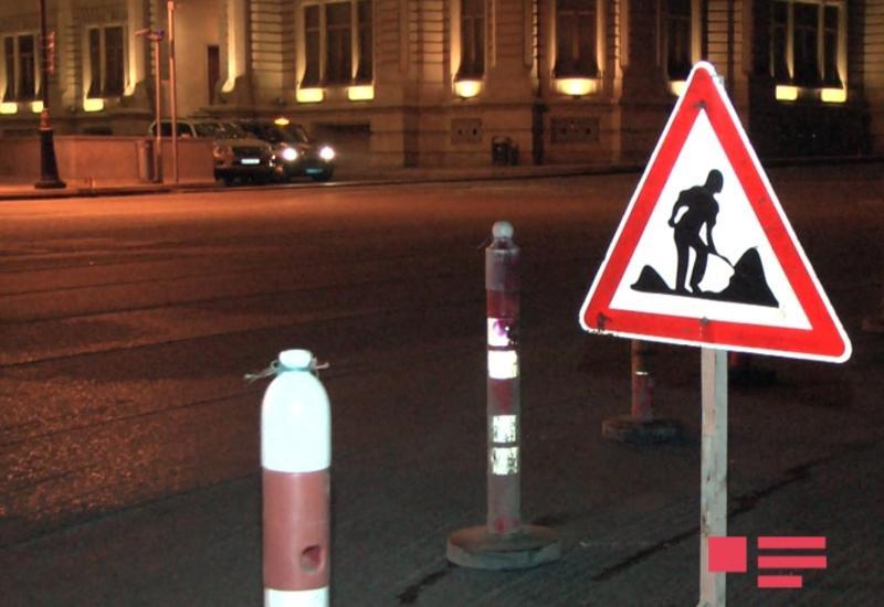 "Закрываются две центральные улицы Баку <span class=""color_red"">- ФОТО</span>"