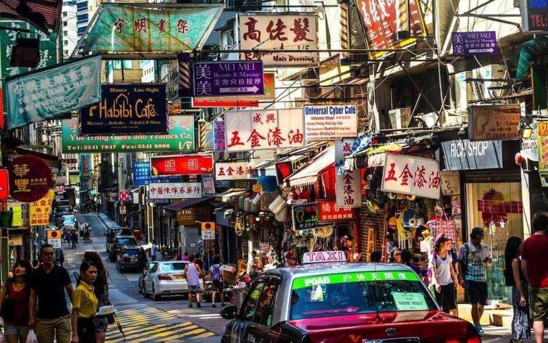 Гонконг, Китай. Даника называет это место Прекрасным Хаосом.