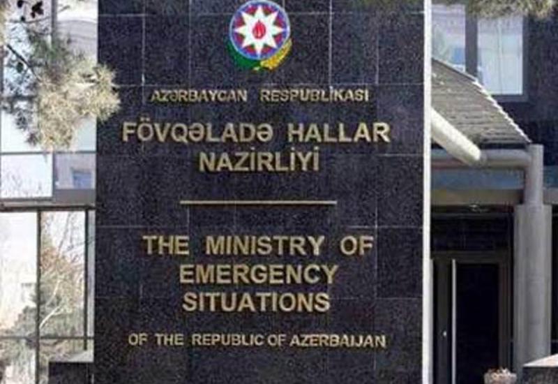 МЧС сделало заявление в связи со взрывом в Ширване
