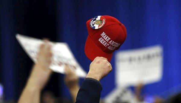 Трамп охарактеризовал свою предвыборную кампанию как «праздник любви»