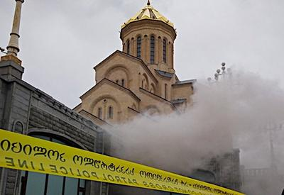Пожар в главном православном соборе в Грузии