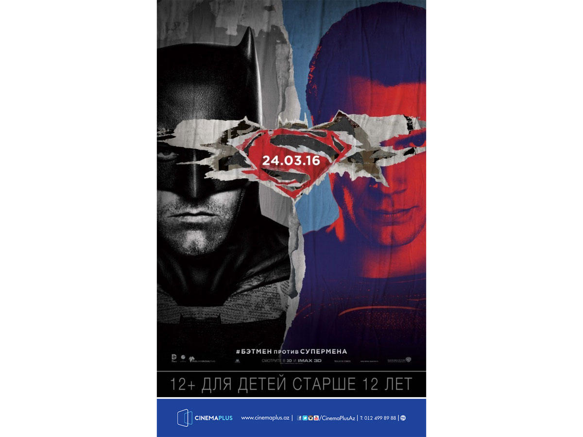 Франшиза «Бэтмен против Сурермена: Назаре справедливости» получил первые нехорошие отзывы