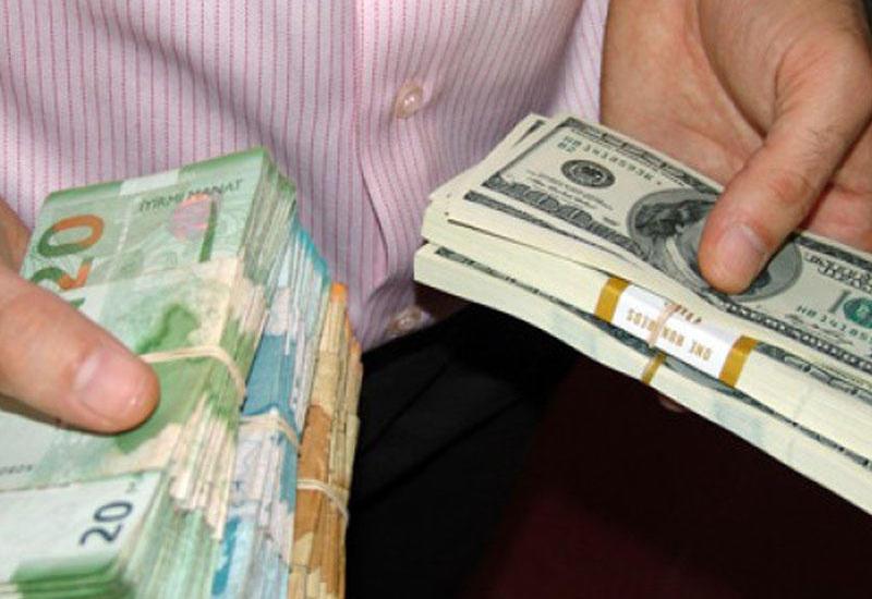 "Доллар продолжает дешеветь <span class=""color_red"">- КУРС МАНАТА НА СЕГОДНЯ</span>"