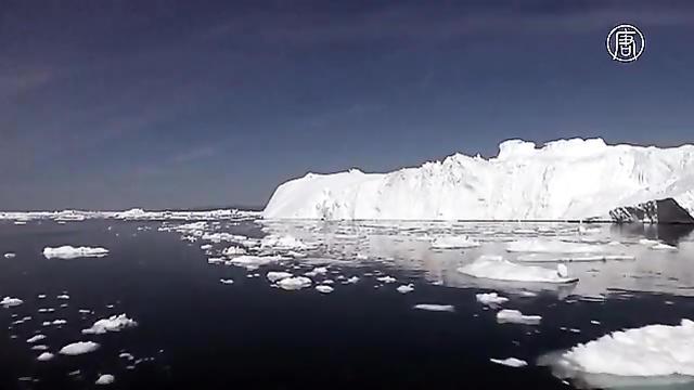 Площадь арктических льдов сократилась до рекордно низкого уровня