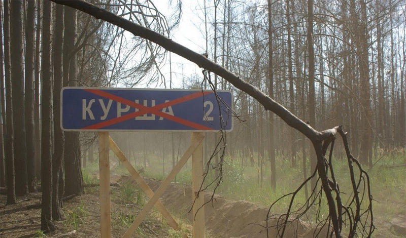 Пожар в Курша-21936 годЛето 1936 года выдалось очень жарким. Начавшийся неподалеку от поселка пожар раздуло ветром. Огонь двинулся к людям. Ночью к селу приблизился поезд, началась работа по спасению лесозаготовок. Уже в самом конце, когда опасность была очень высока, состав двинулся прочь - жители деревни сидели на бревнах. Когда поезд подошел к каналу, деревянный мост уже горел. От него занялся груженный бревнами состав. Люди горели заживо. За одну ночь погибло около 1200 человек.
