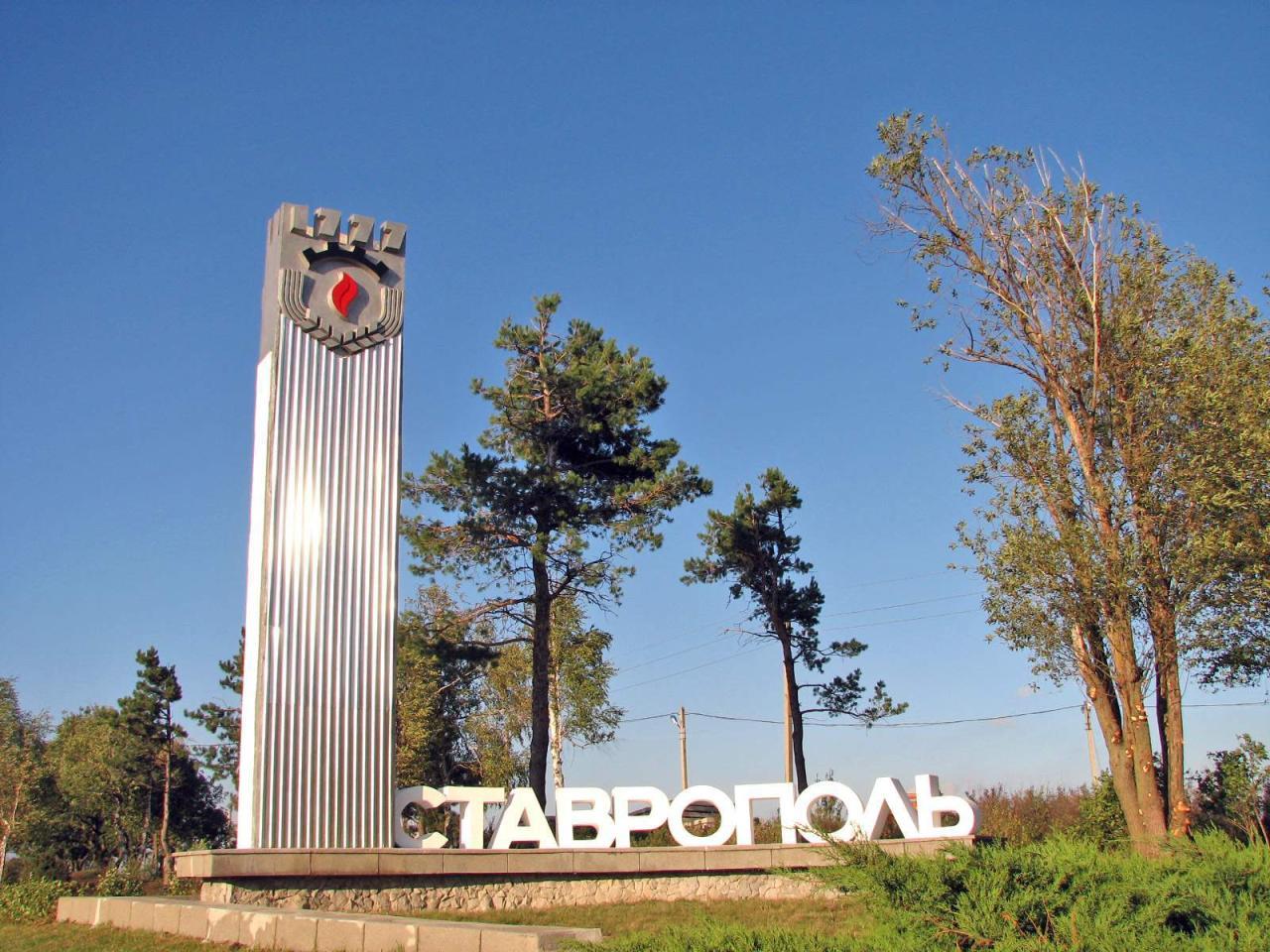 ВСтаврополье террористы-смертники подорвались уотделения милиции