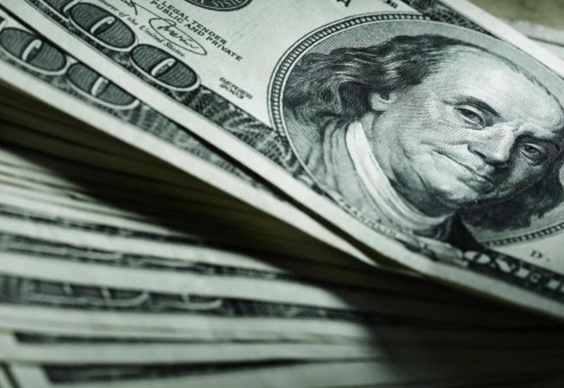"Доллар упал еще ниже <span class=""color_red"">- КУРС МАНАТА НА ЗАВТРА</span>"