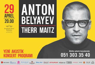 Антон Беляев устроит в Баку автограф-сессию