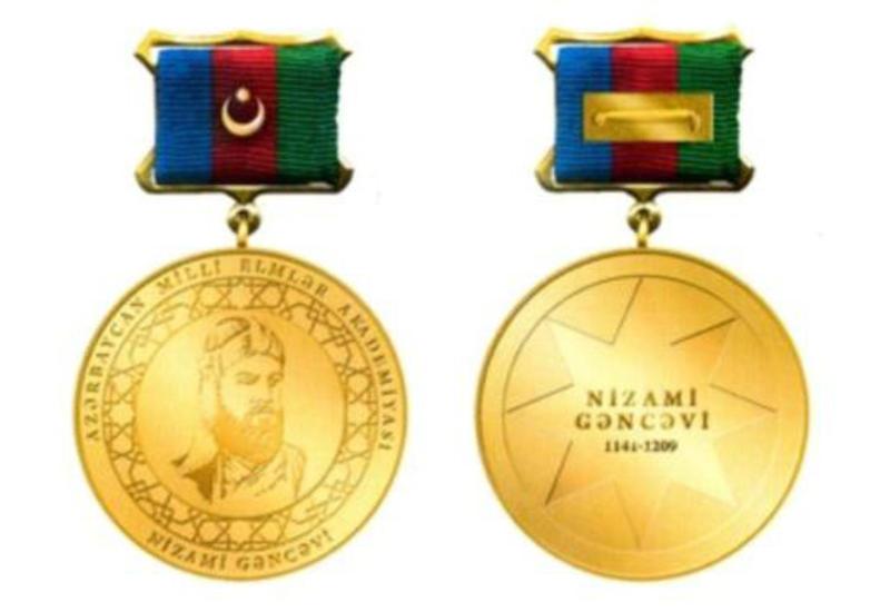 Два азербайджанских ученых удостоены Золотой медали им. Низами Гянджеви