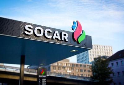 """Деятельность SOCAR в Грузии может измениться <span class=""""color_red"""">- ПОДРОБНОСТИ</span>"""