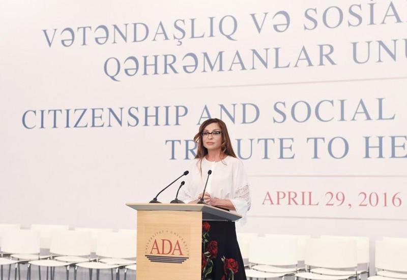 Мехрибан Алиева: Желание каждого родителя - видеть своего ребенка грамотным, образованным, способным, ценным гражданином