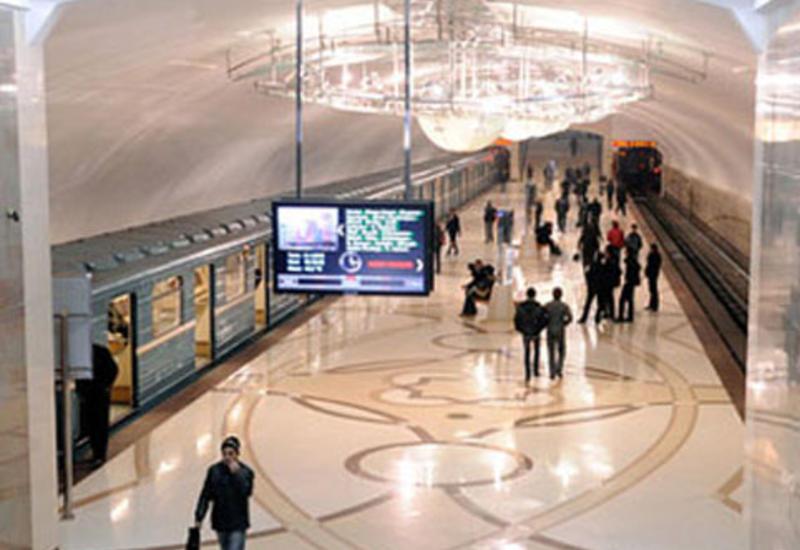 Вниманию пассажиров бакинского метро!