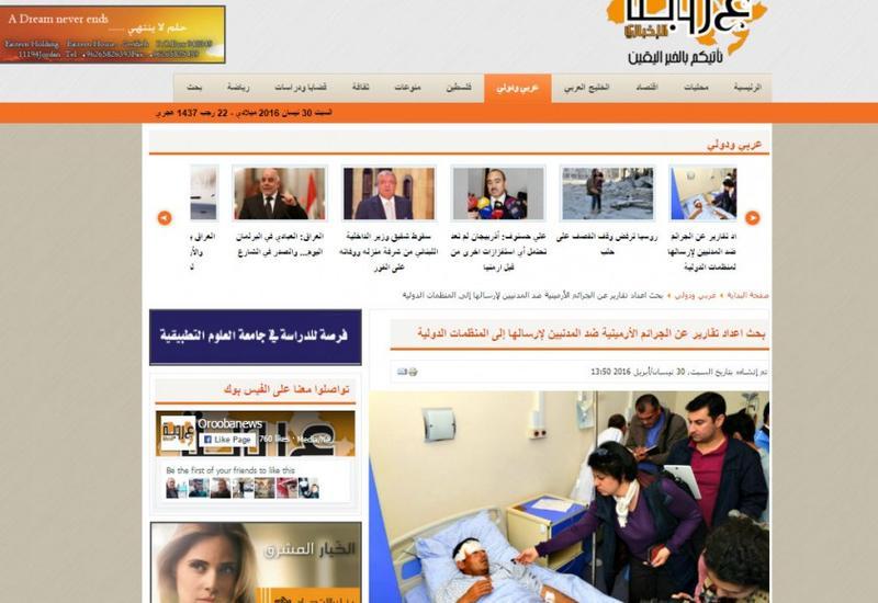 Иорданское издание написало о зверствах армян против мирного азербайджанского населения