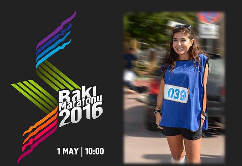 Вице-президент Фонда Гейдара Алиева Лейла Алиева принимает участие в «Бакинском марафоне 2016»