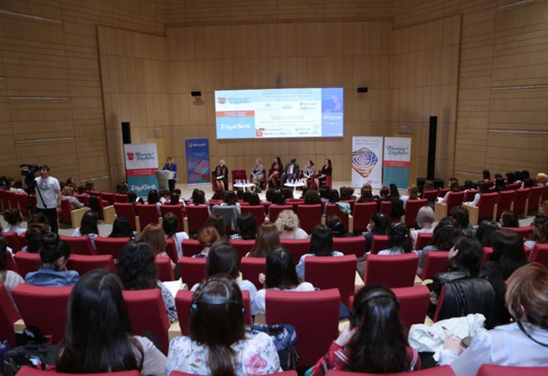 В Баку прошла конференция, посвященная успешным женщинам в сфере технологий