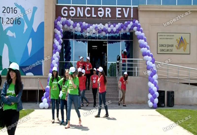 В Гяндже появился свой Дом молодежи