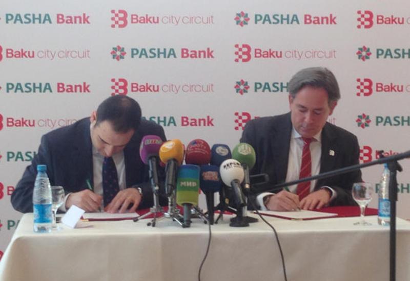 "PASHA Bank стал партнером Baku City Circuit <span class=""color_red"">- ФОТО</span>"
