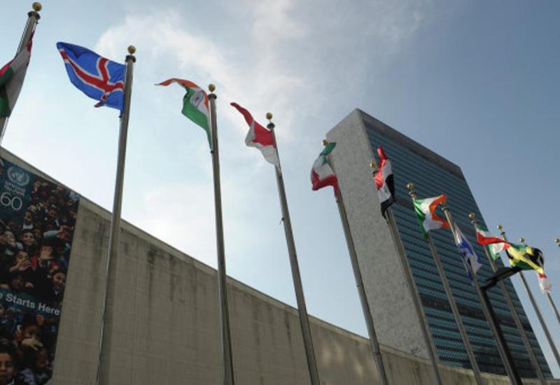 ООН поддерживает мирное урегулирование карабахского конфликта