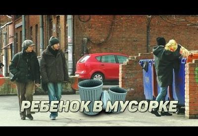 "Проблема сирот в России <span class=""color_red"">- ВИДЕО</span>"