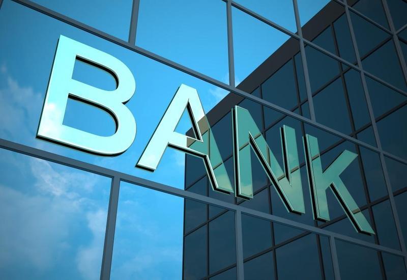 Изменения в руководстве азербайджанского банка