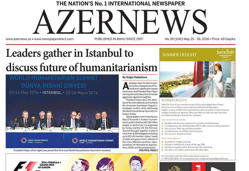 """Вышел очередной печатный номер on-line газеты Azernews <span class=""""color_red""""> – ФОТО</span>"""
