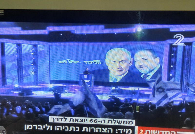 "Авигдор Либерман стал министром обороны Израиля <span class=""color_red"">- ФОТО</span>"