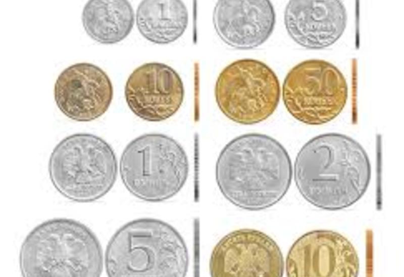 """Легендарные американские монеты продадут с аукциона <span class=""""color_red"""">- ВИДЕО</span>"""