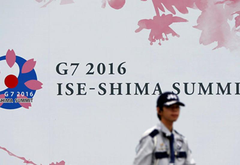 """Япония принимает саммит G7 <span class=""""color_red"""">- ВИДЕО</span>"""