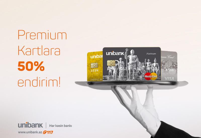Unibank снизил на 50% стоимость своих премиальных карт