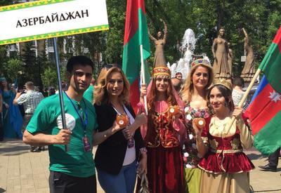 """Азербайджанская певица - в жюри международного конкурса тюркской молодежи <span class=""""color_red"""">- ФОТО</span>"""