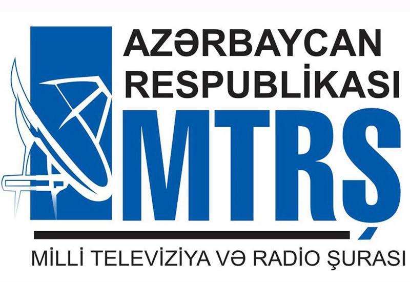 Совет печати Азербайджана обратился в ряд госструктур Украины