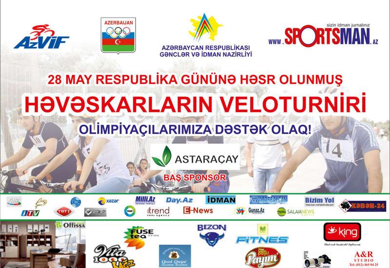 В Баку пройдет велотур для любителей – победителей ждут ценные призы