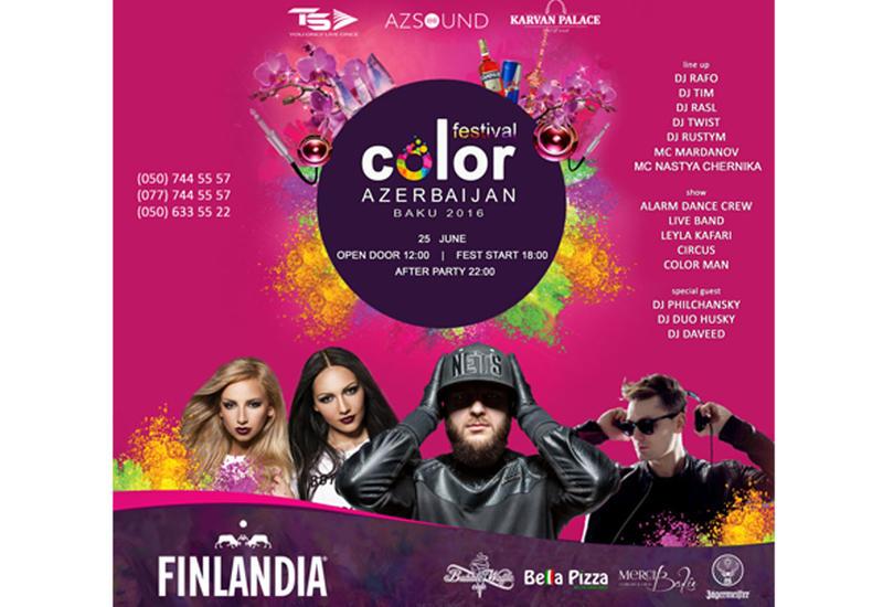 "Представлена программа Festival Color Azerbaijan 2016 <span class=""color_red"">- ВИДЕО</span>"