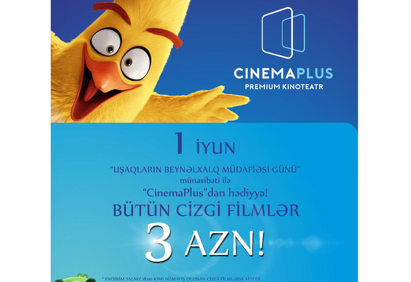 Специальная акция от CinemaPlus в Международный день защиты детей