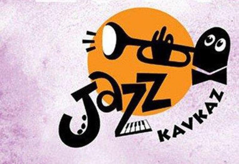 Азербайджанские музыканты примут участие в Кавказском джаз-фестивале