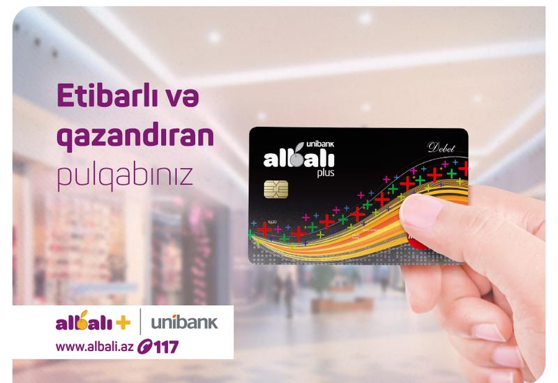 Unibank упростил заказ карты ALBALI PLUS debet