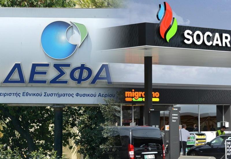 SOCAR не откажется от приобретения акций в DESFA