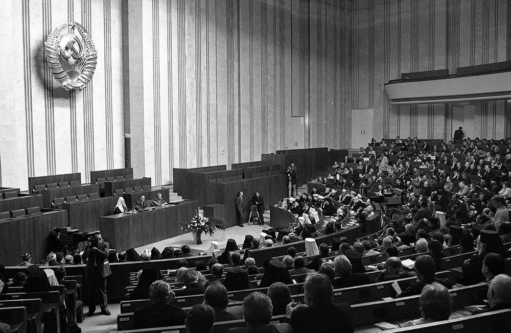 президиум СССР