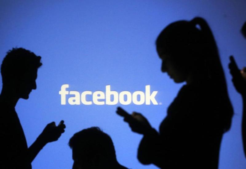 Еще одно новшество в Facebook
